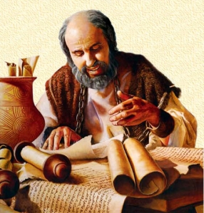 """ეწერა ღვთის სახელი """"ახალი აღთქმის"""" ორიგინალში? (ნაწილი პირველი)"""